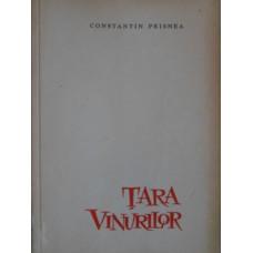 TARA VINURILOR